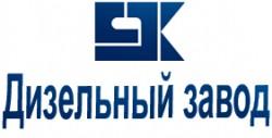 /images/logos/0ui1dhri_logo.jpg