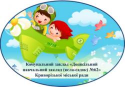 /images/logos/1oiubynz_logo.png