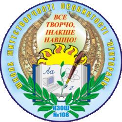 /images/logos/4amdhqtd_logo.png
