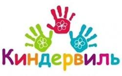 /images/logos/4mbsbvkh_logo.jpg
