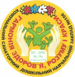 /images/logos/517txjr0_logo.png