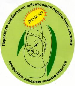 /images/logos/5kdcnzjj_logo.png