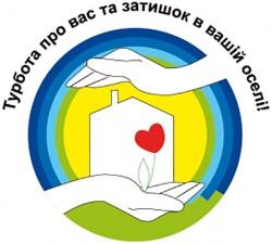 /images/logos/6cjex0df_logo.jpg