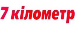 /images/logos/9uqlv3xz_logo.jpg