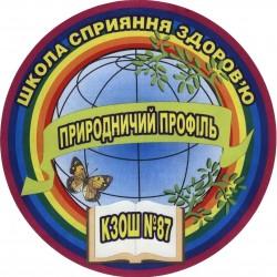 /images/logos/9yzrpihb_logo.jpg