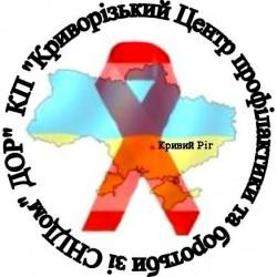 /images/logos/aptim24l_logo.jpg