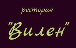 /images/logos/c3peybas_logo.jpg