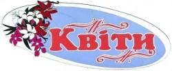 /images/logos/dhukclh6_logo.jpg