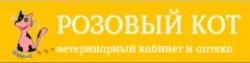 /images/logos/f2ha8hjh_logo.jpg
