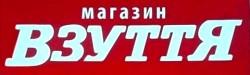 /images/logos/ga2m10k6_logo.jpg