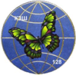/images/logos/gmbb3ekq_logo.png