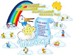 /images/logos/gwwtkzbo_logo.png