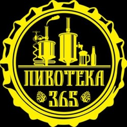 /images/logos/h6s3pqkg_logo.jpg