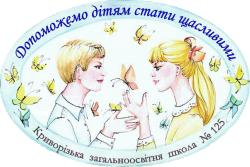 /images/logos/l8ibow42_logo.png