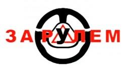 /images/logos/lehqszyz_logo.jpg