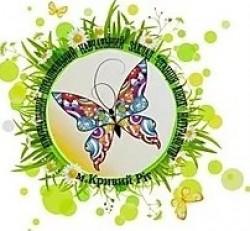 /images/logos/lfuwvtow_logo.jpg