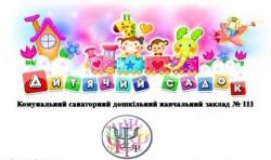 /images/logos/llaxrdf8_logo.jpg