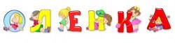 /images/logos/mnrmy4lt_logo.jpg