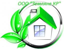 /images/logos/ng26tddv_logo.jpg