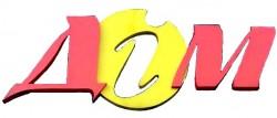 /images/logos/nmrarenv_logo.jpg