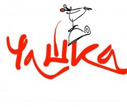 /images/logos/nyvtgqif_logo.jpg