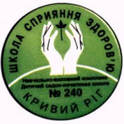 /images/logos/o0qzseu3_logo.jpg