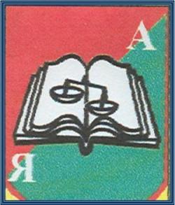 /images/logos/opiyyt3g_logo.jpg
