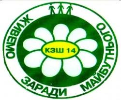 /images/logos/p3xkmxbx_logo.jpg
