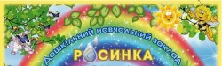 /images/logos/pcn3b8dq_logo.jpg