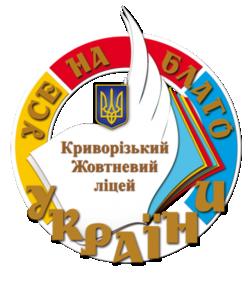 /images/logos/pingsk8i_logo.png