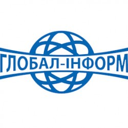 """""""КОНСАЛТИНГОВА КОМПАНІЯ """"ГЛОБАЛ-ІНФОРМ"""""""