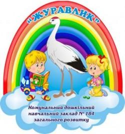 /images/logos/r2kp9doi_logo.jpg