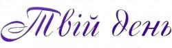 /images/logos/r2wi43jc_logo.jpg