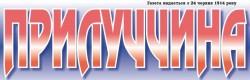 /images/logos/rh9bu5mk_logo.jpg