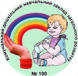 /images/logos/rrhyi1nz_logo.jpg
