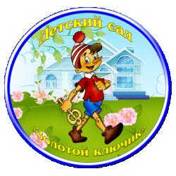 /images/logos/sphuyjpe_logo.png