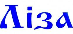 /images/logos/tagep9o8_logo.jpg