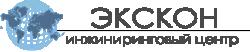 """""""ІНЖИНІРИНГОВИЙ ЦЕНТР """"ЕКСКОН"""""""