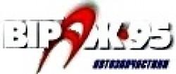 /images/logos/uhvyvv4h_logo.jpg