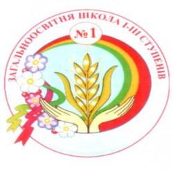 /images/logos/ujyatxmy_logo.jpg