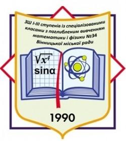 /images/logos/uxftapmr_logo.jpg
