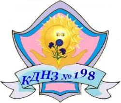 /images/logos/v4x4byex_logo.jpg