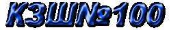 /images/logos/wpggkewh_logo.png