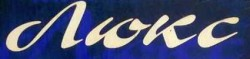 /images/logos/xmmv1esc_logo.jpg