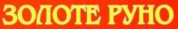 /images/logos/zhxr2ckh_logo.jpg