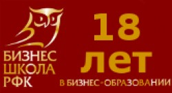 """""""БІЗНЕС-ШКОЛА РЕГІОНАЛЬНИЙ ФІНАНСОВИЙ КОНСАЛТІНГ"""""""