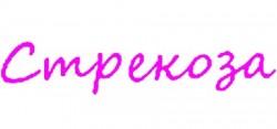 /images/logos/zy2r15nr_logo.jpg